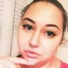 Aleksandra, 22, Izmail
