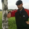 Серёга, 29, г.Тюменцево