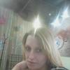 Екатерина, 31, г.Череповец
