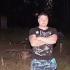 Евгений, 30, г.Канберра