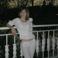 Екатерина, 30 лет, Дева, Оренбург