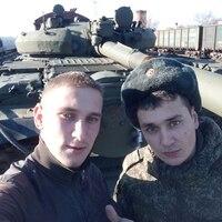 Виктор, 25 лет, Стрелец, Ростов-на-Дону