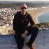 Andrei, 21, г.Lisbon