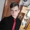 Никита, 20, г.Бугульма
