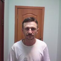 Александр, 44 года, Овен, Белгород