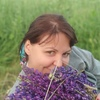 Алена, 43, г.Валдай
