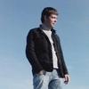Илья, 28, г.Юрьевец