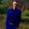 Михаил, 20, г.Магнитогорск