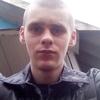 Іван, 20, г.Славянск