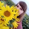 Елена, 22, г.Хмельницкий