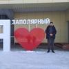 Игорь, 25, г.Брянск