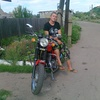 Алексей, 29, г.Перевальск