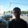 Ralph, 26, г.Десногорск