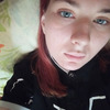 Arina, 18, Magadan