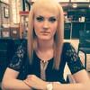 Аленка Мунсина, 22, г.Новосибирск