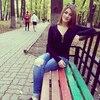 Настёна, 21, г.Белгород