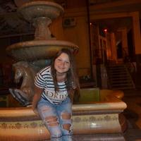 Ольга, 32 года, Водолей, Москва