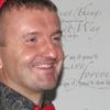 Oleg, 50, Krasnohrad