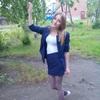 Анастасия, 22, г.Бийск