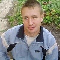 Максим, 41 год, Рыбы, Новокуйбышевск