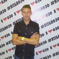 Владимир С, 27 лет, Козерог, Благовещенск