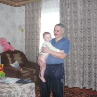 Евгений, 43 года, Козерог, Курск