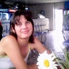 Irina, 33, Bershad
