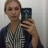 Марина, 28, г.Геленджик