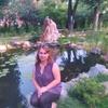 Таня, 32, г.Александрия