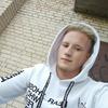 Михаил, 19, г.Кострома