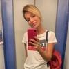 Полина, 33, г.Тольятти