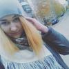Екатерина, 23, г.Сергиев Посад