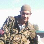 Сергей 40 Донецк