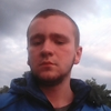 Sergіy, 22, Lubny