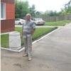 Александр, 39, г.Кизнер