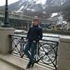 михаил, 32, г.Армавир