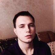Максим 31 Саратов