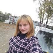 Александра 35 Хабаровск