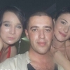natashka, 31, г.Реховот