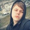 Дмитрий Громов, 16, г.Харьков