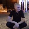 Владимир, 29, г.Волгоград