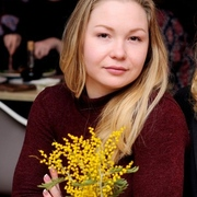 Анастасия Романенко 23 Донецк