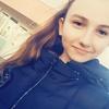 Кристина, 16, г.Черкесск
