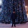Серж, 37, г.Днепропетровск