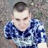 Кирилл, 23, г.Белая Калитва