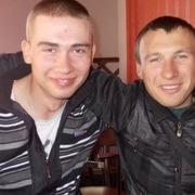 сергей, 28 лет, Козерог