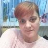 Наталія Димарчук, 35, г.Луцк