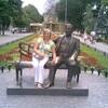 Наталья Савчук Павлюк, 46, г.Брест