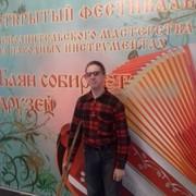 Игорь 50 Пенза