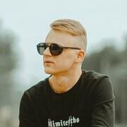 Сергей Нагаев 23 Кемерово